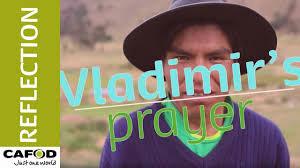 Vladimir's-prayer